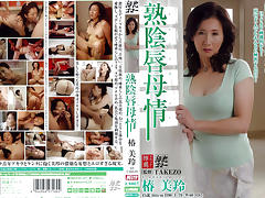 Mom and Boy, 18 19 Teens, Asian, Cute, Fetish, Horny