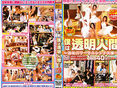 Bizarre, Bizarre, Extreme, Group, Japanese, Orgy